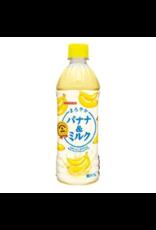 Banana Milk - Sangaria - 500ml