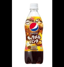 Pepsi Japan Cola - Caramel Punch - 500ml