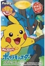 Pokémon Choco Egg - Chocolate + figure - 20g