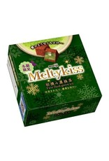 Melty Kiss Chocolate - Rich Matcha - 56g