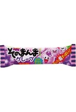 Sonomanma Bubble Gum - Grape