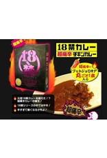 18+ Curry - Painfully Spicy Chicken Curry - 200g