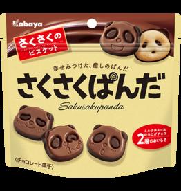 Sakusaku Panda Chocolate Cookies - 47g