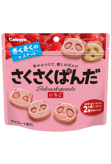 Sakusaku Panda Strawberry Chocolate Cookies - 47g