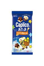Caplico no Atama Milk Chocolates - 30g