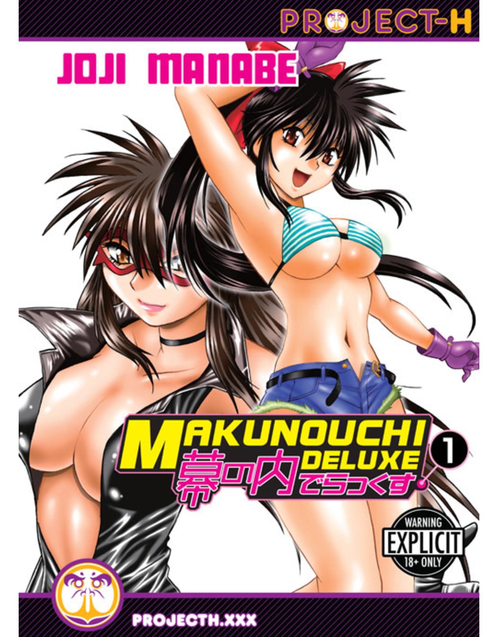XXX Hentai: Makunouchi Deluxe 1 (English)