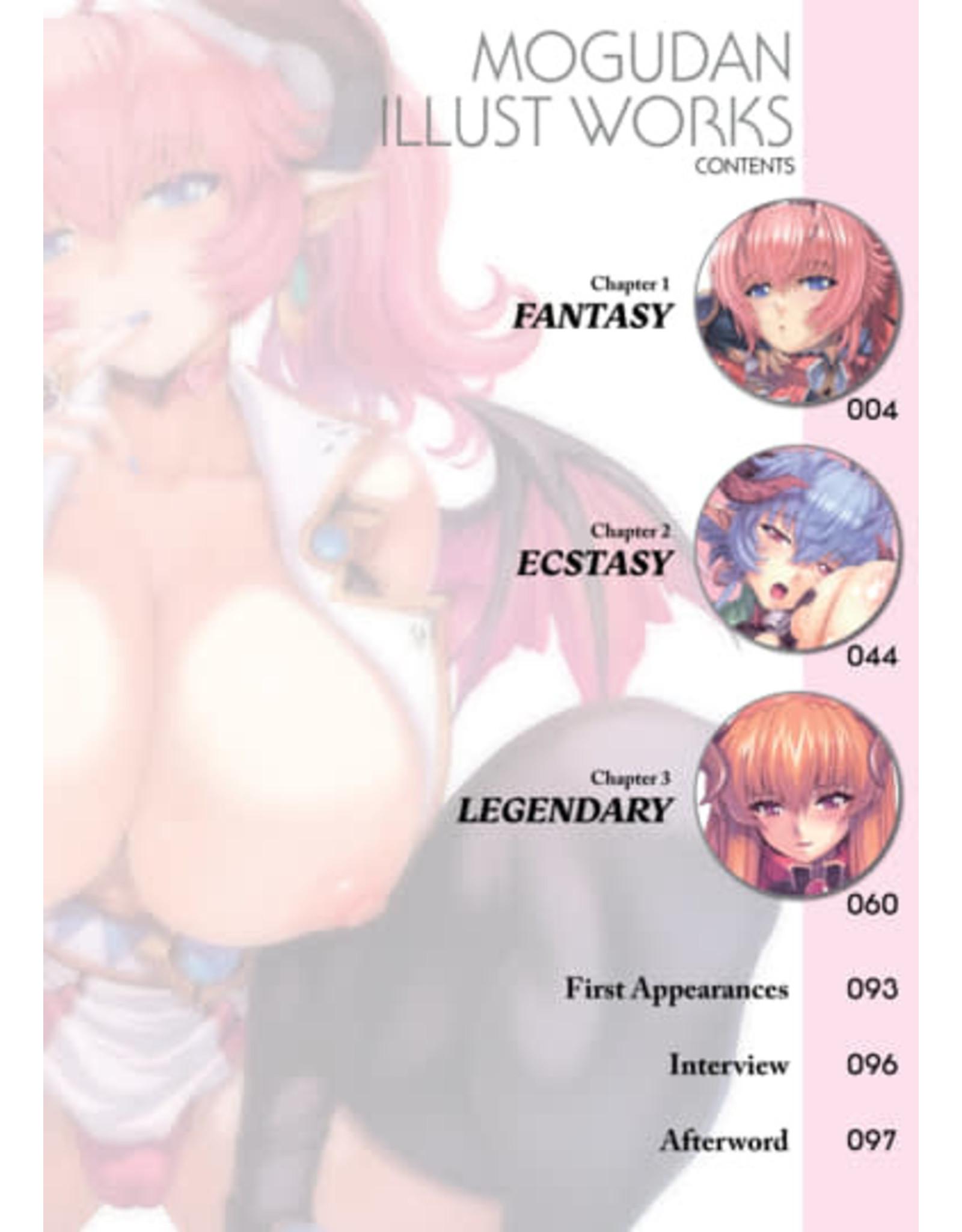 XXX Hentai: Mogudan Illust Works - Art Book (English)