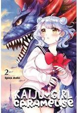 Kaiju Girl Caramelise 2 (English)