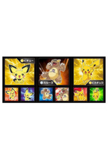 Pokémon Stickers and Gum