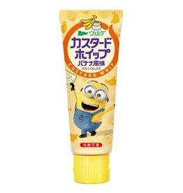 Boterhampasta - Custard & Banana Whipped Cream - Banaan - 100g