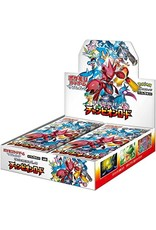Pokémon Sun & Moon: Champion Road Booster Pack - Japanese edition (5 cards)