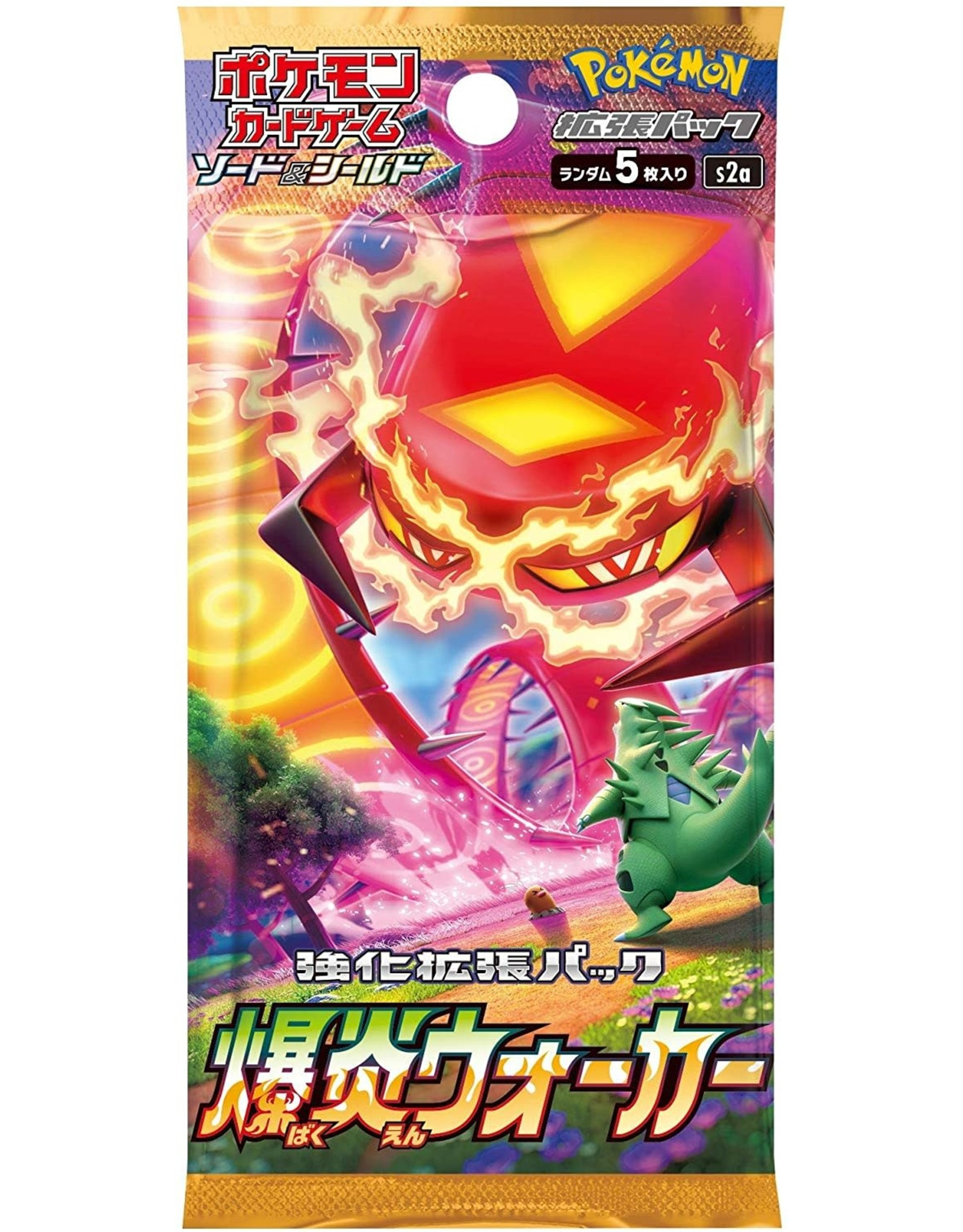 Pokémon Sword & Shield: Explosive Walker Booster Pack - Japanese edition (5 cards)
