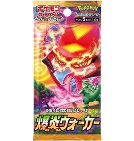 Pokémon Sword & Shield: Explosive Walker Booster Pack - Japanese edition (5 cards)
