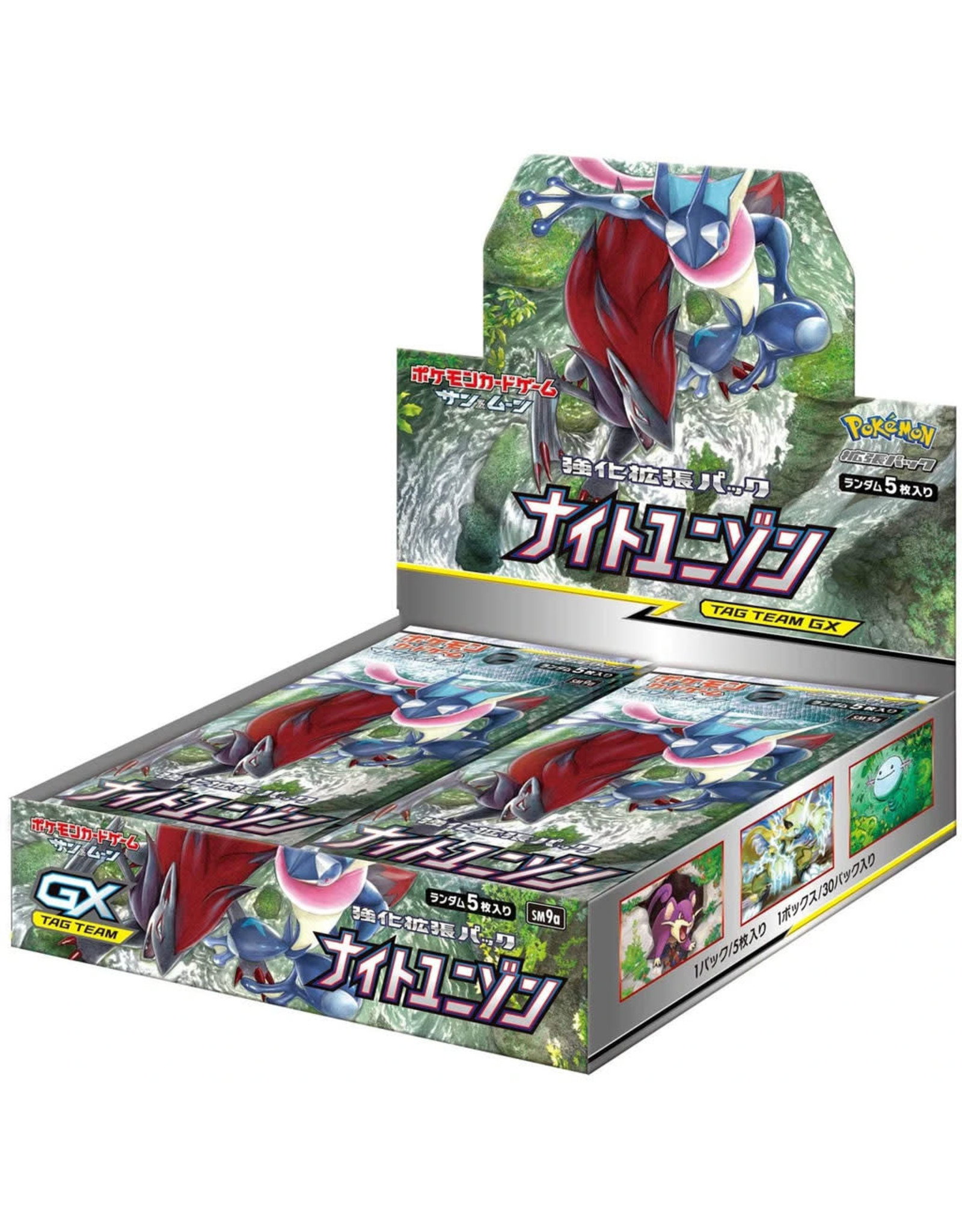 Pokémon Sun & Moon: Night Unison Booster Pack - Japanese edition (5 cards)