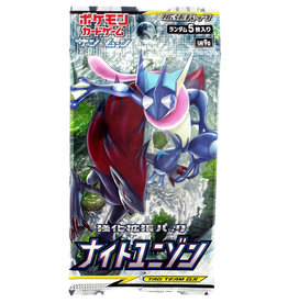 Pokémon Sun & Moon: Night Unison Booster Pack - Japanese edition (5 cards)