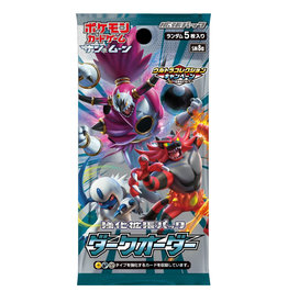 Pokémon Sun & Moon: Dark Order Booster Pack - Japanese edition (5 cards)