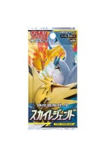 Pokémon Sun & Moon: Sky Legend Booster Pack - Japanese edition (5 cards)