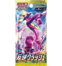 Pokémon Sword & Shield: Rebellion Crash Booster Pack - Japanese edition (5 cards)