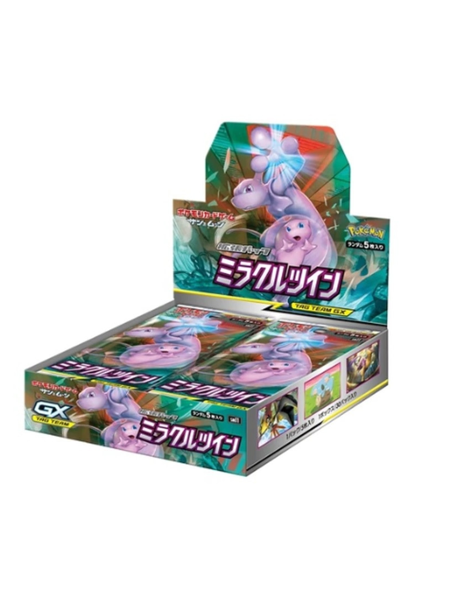 Pokémon Sun & Moon: Miracle Twin Booster Pack - Japanese edition (5 cards)