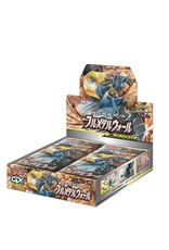 Pokémon Sun & Moon: Full Metal Wall Booster Pack - Japanese edition (5 cards)