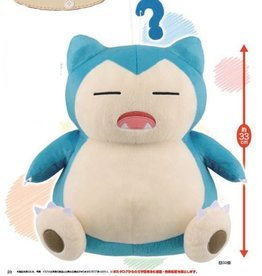 Snorlax - Pokemon Plushie - 35cm (Japanese import)