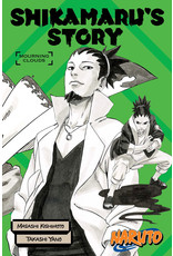 Naruto: Shikamaru's Story: Mourning Clouds (Light Novel)