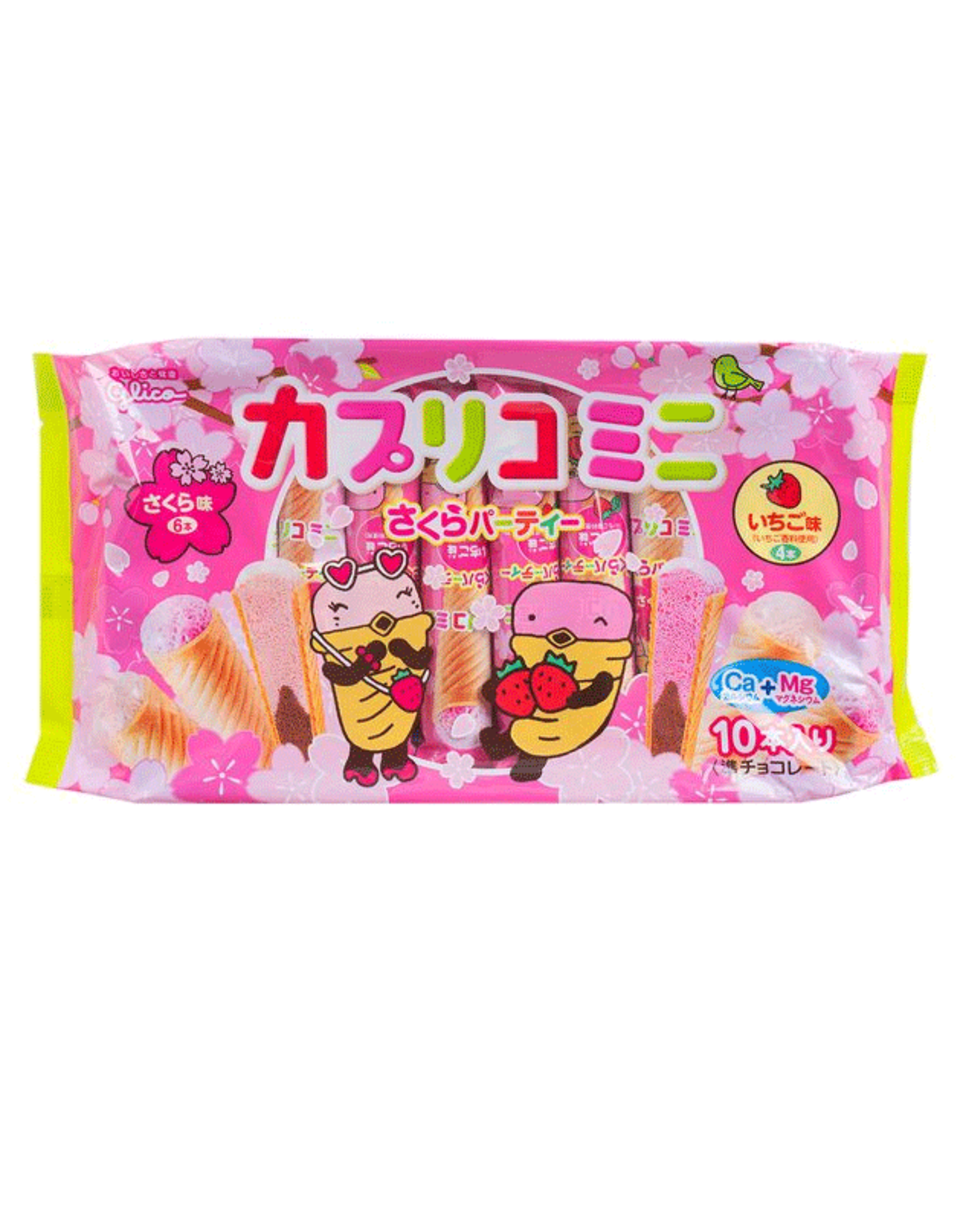 Caplico Mini Sakura & Strawberry Party - 10 pack - Limited Edition
