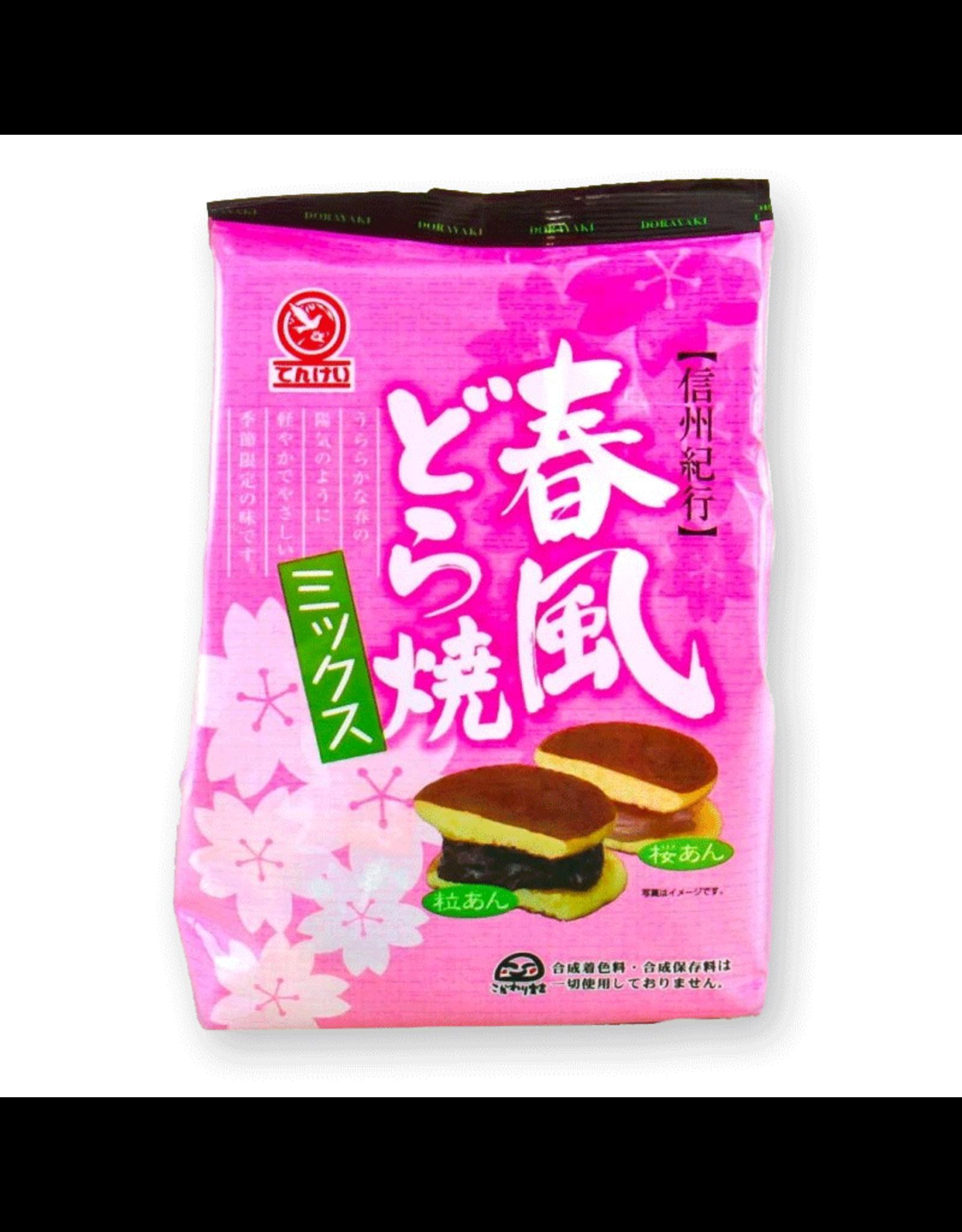 Dorayaki Sakura & Azuki - 160gr