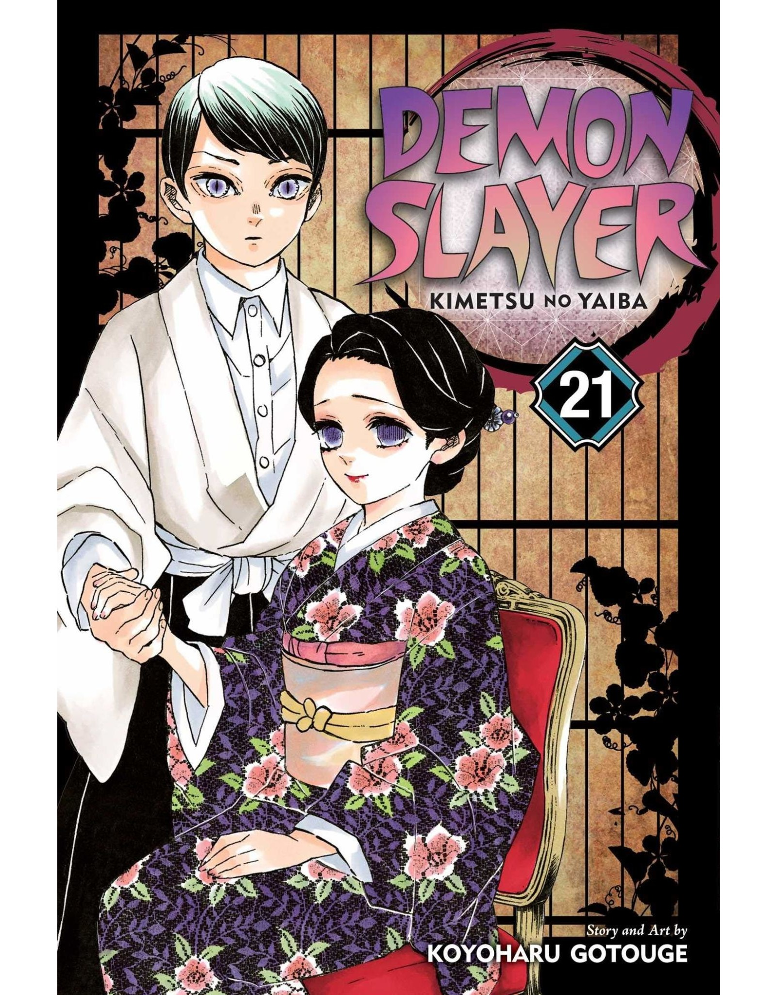 Demon Slayer Volume 21 (English)