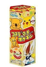 Koala no March X Pokémon Cheesecake - Limited Edition