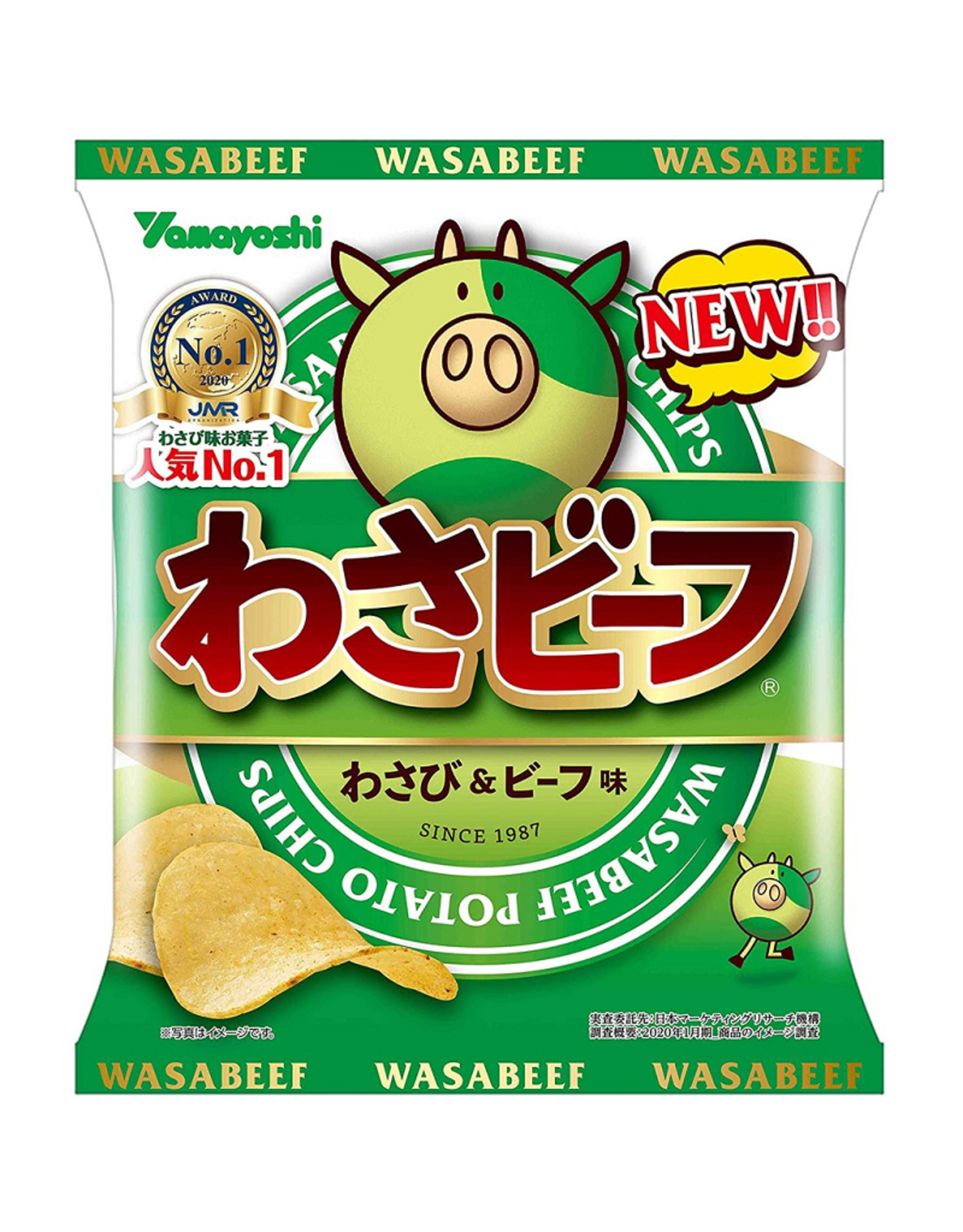 Wasabeef Potato Chips - Beef & Wasabi Flavor - 55g