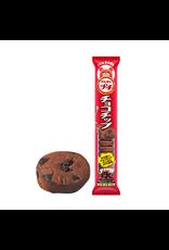 Petit Choco Chip Cookies