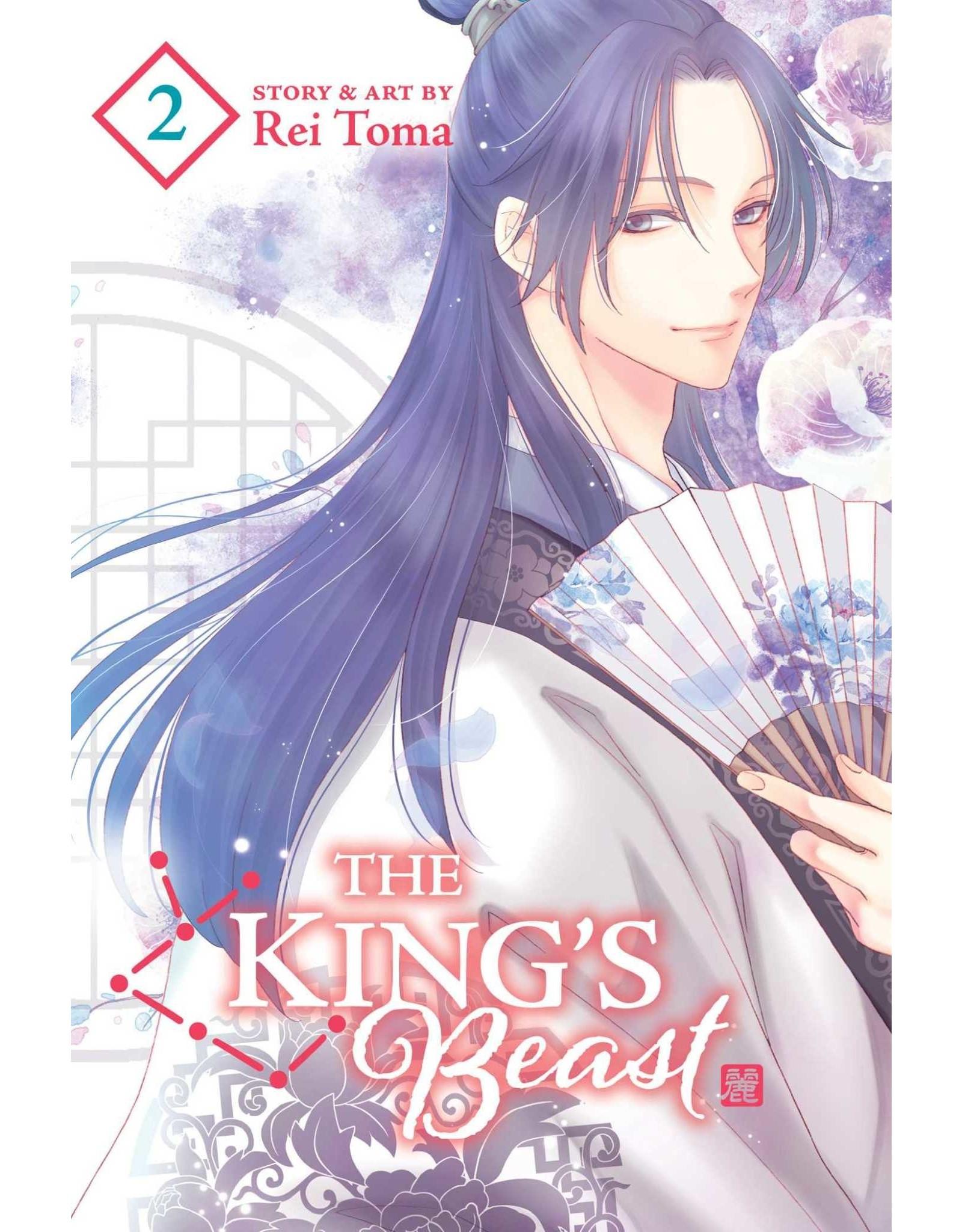 The King's Beast 2 (English) - Manga