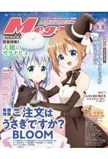 Megami Magazine - Februari 2021 (Japanese)