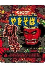 Demon Yakisoba Instant Noodles - Super Spicy - 119g