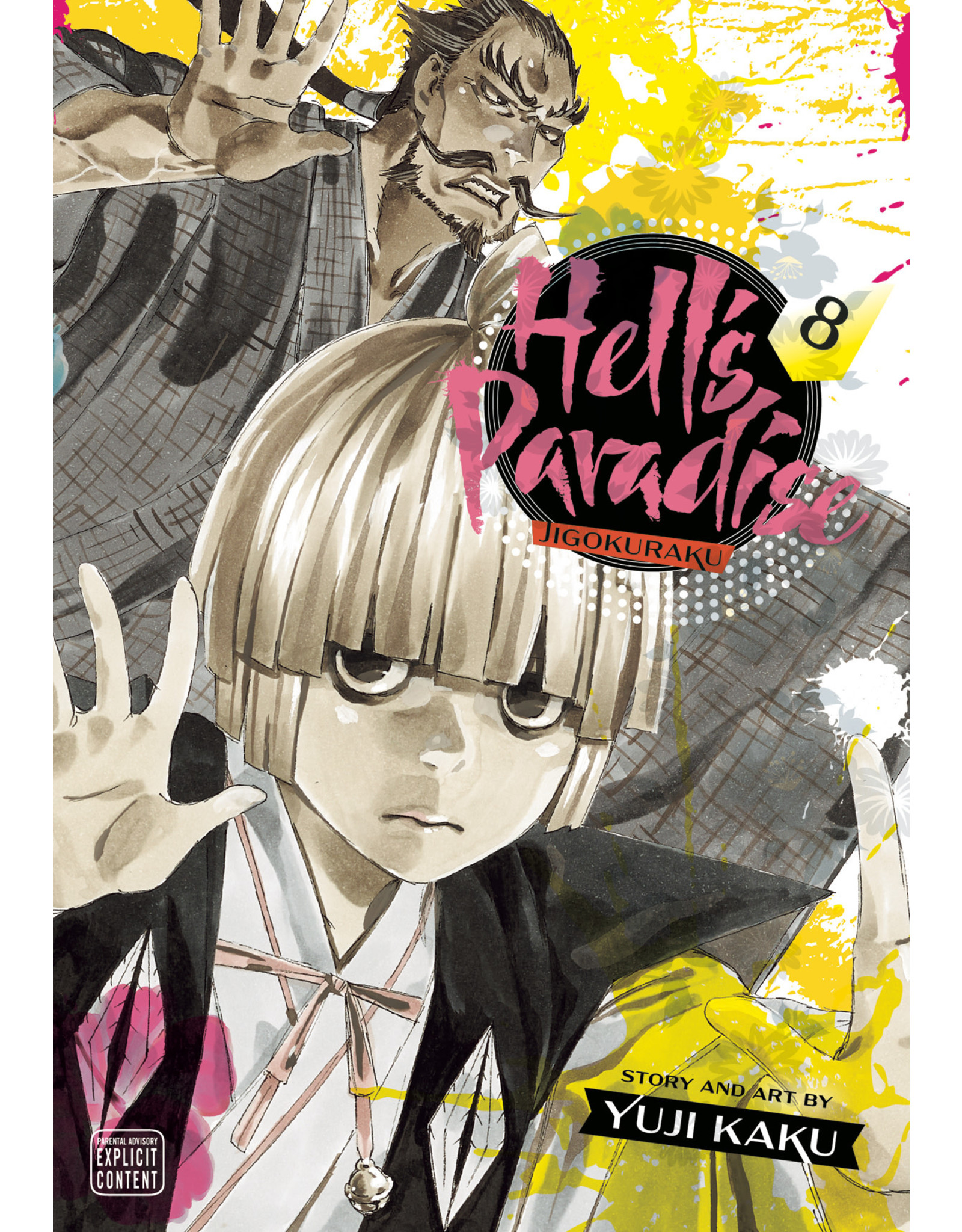 Hell's Paradise: Jigokuraku 8 (English) - Manga