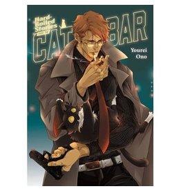 Hard-Boiled Stories From The Cat Bar (Engelstalig) - Manga