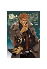 Hard-Boiled Stories From The Cat Bar (English) - Manga