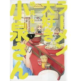 Ms. Koizumi Loves Ramen Noodles 1 (Engelstalig) - Manga