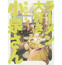 Ms. Koizumi Loves Ramen Noodles 2 (Engelstalig) - Manga