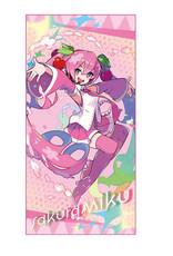 Hatsune Miku - Sakura Miku Bath Towel 2021 - Kurumitsu Version - 60 x 120 cm
