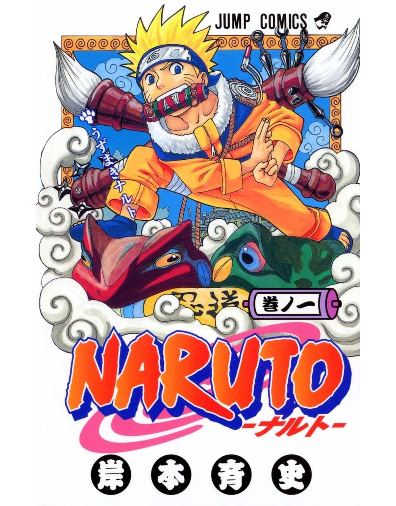 Naruto 01 (Japans) - Manga