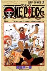 One Piece 01 (Japanese) - Manga
