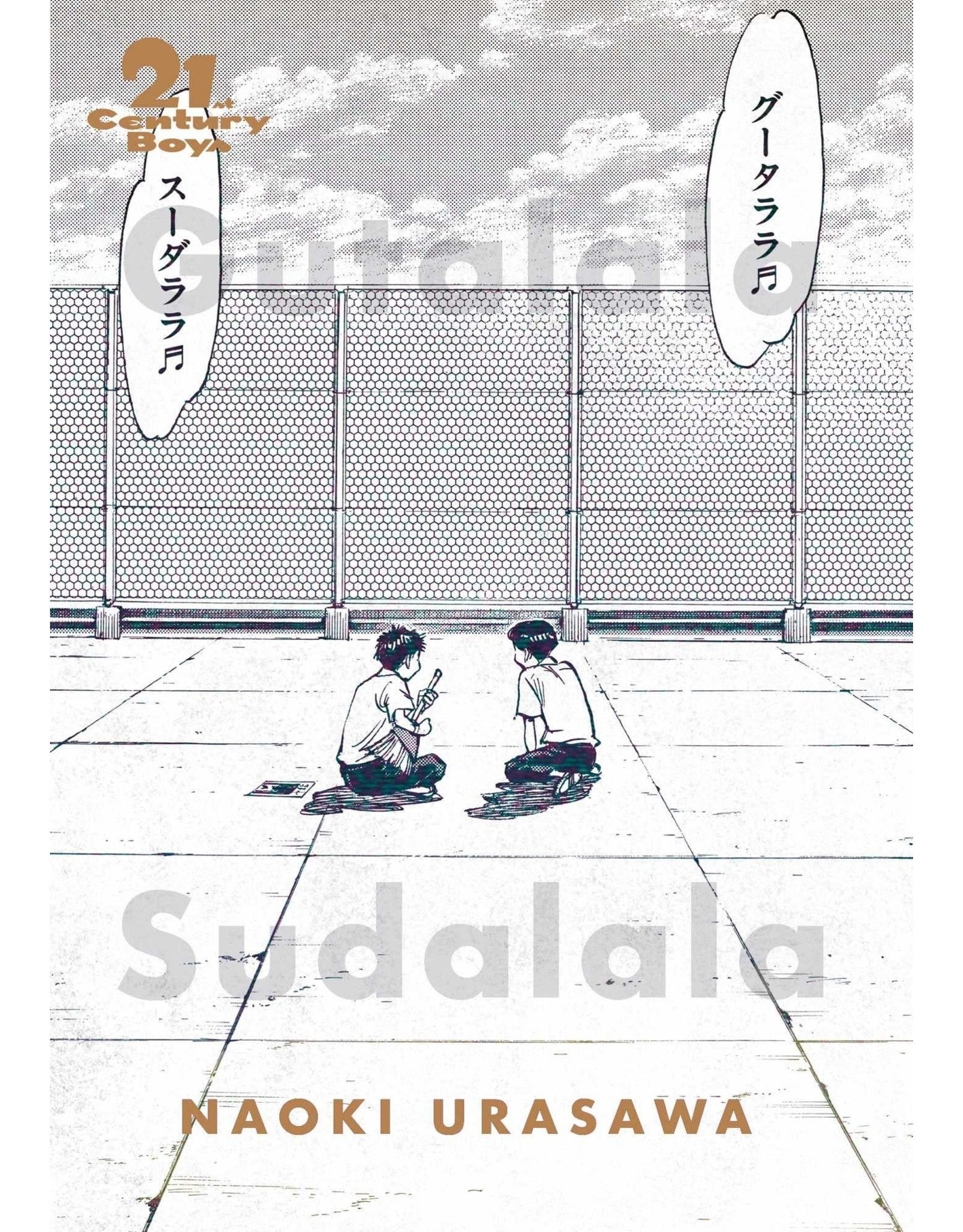 21st Century Boys: The Perfect Edition (Engelstalig) - Manga