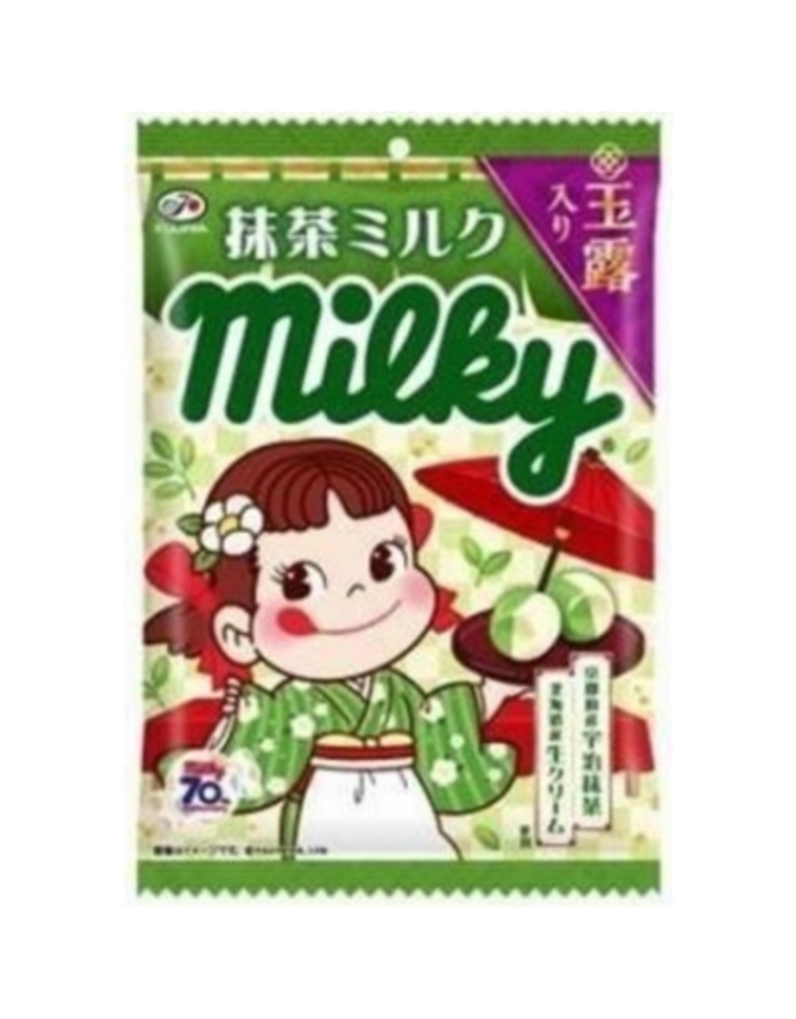 Milky Country Mum Matcha Candy - 72g