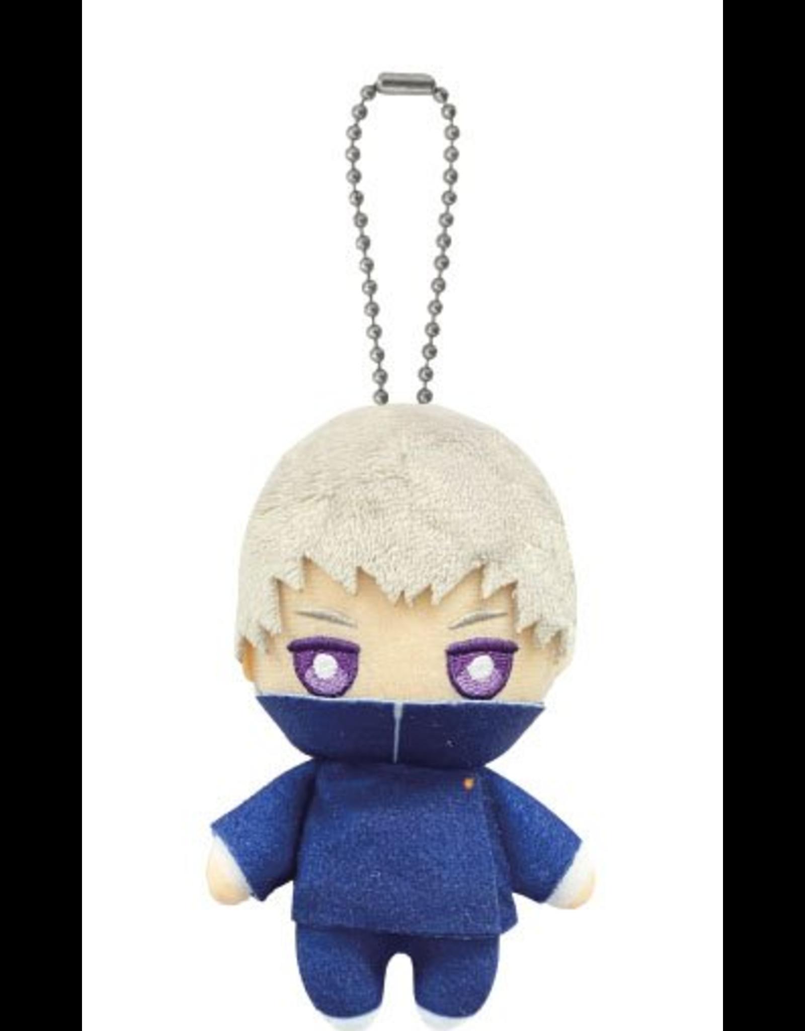 Jujutsu Kaisen - Toge Inumaki - Ball Chain Mascot Plush - 11 cm