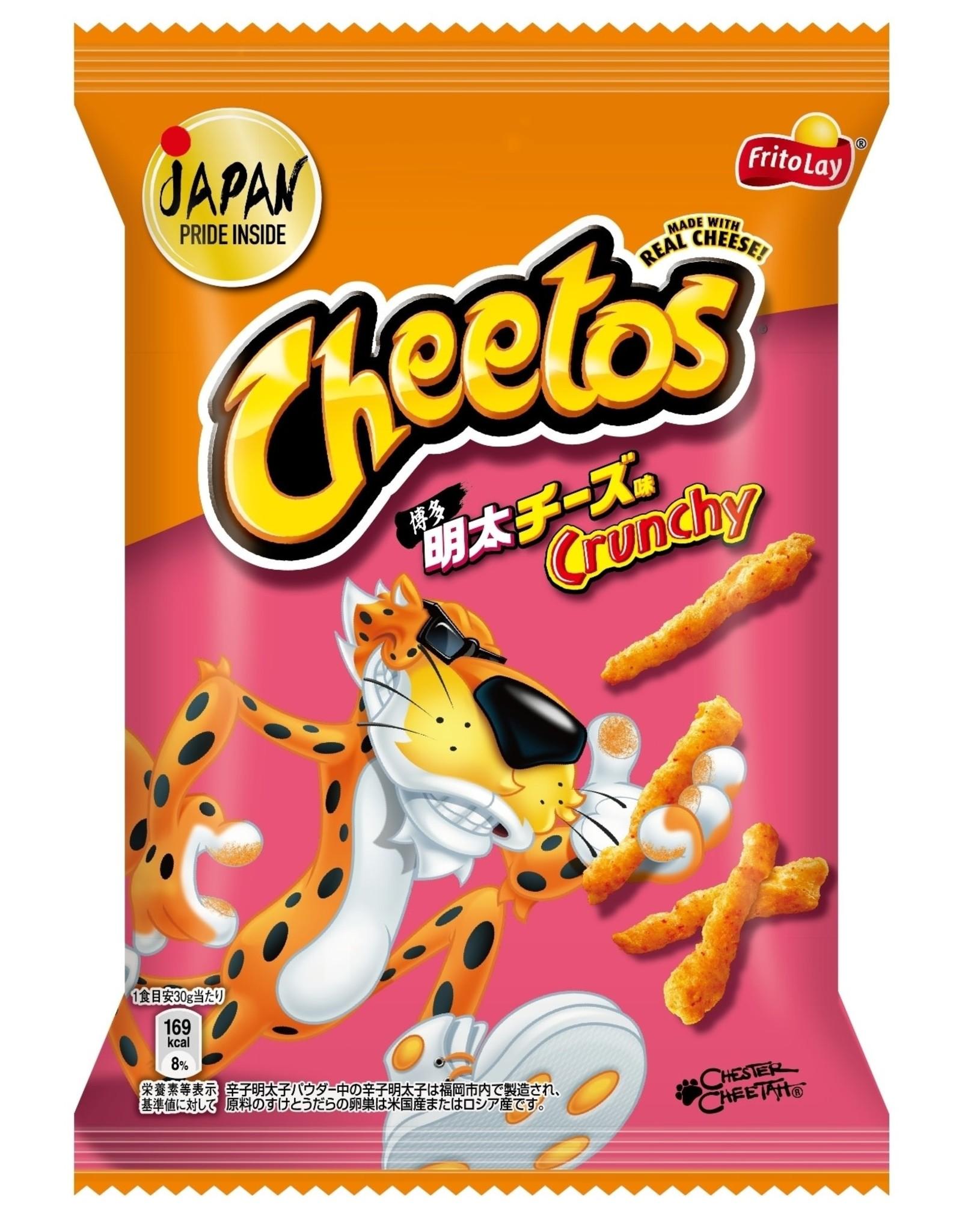 Cheetos Hakata Mentai-Cheese (Japan Exclusive) - 65g