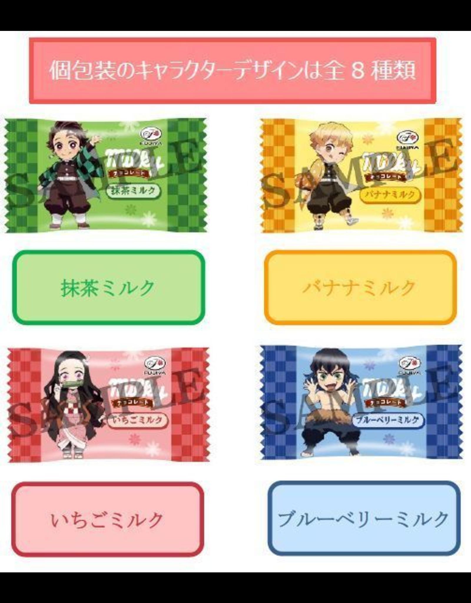Milky x Demon Slayer: Kimetsu no Yaiba - Flavored Chocolates - 20 pieces - Matcha, Strawberry, Banana, Blueberry
