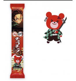 Bourbon Petit x Demon Slayer: Kimetsu no Yaiba - Tanjiro - Chocolate Chip Cookies