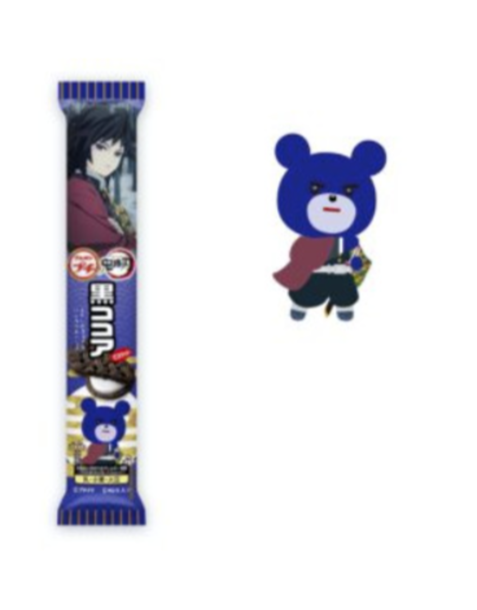 Bourbon Petit x Demon Slayer: Kimetsu no Yaiba - Tomioka - Black Chocolate Biscuit